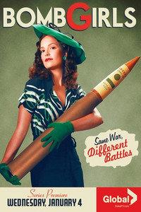 炸弹姑娘 第一季