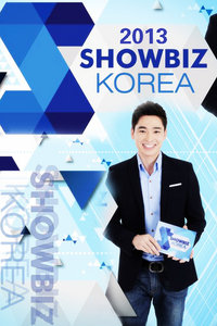 Showbiz Korea 2013