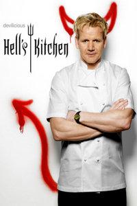 地狱厨房 美国版 第一季