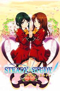 steady x study