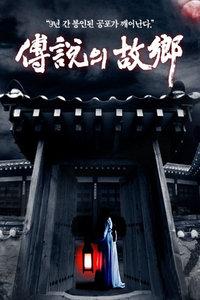 中国114黄页