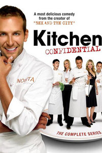 厨房秘事 第一季