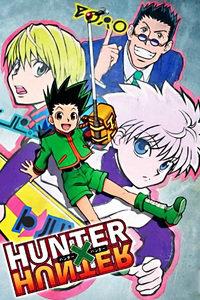 全职猎人 第一季 OVA