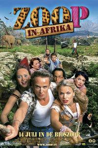 突击队员闯非洲