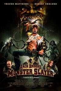 杰克·布鲁克斯:怪兽杀手
