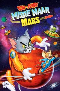 猫和老鼠:出发去火星