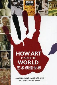 BBC之艺术创造世界