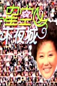 台湾佬娱乐网