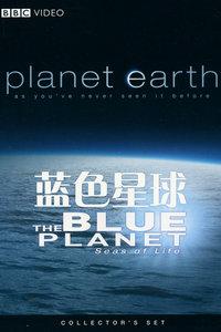蓝色星球 第一季