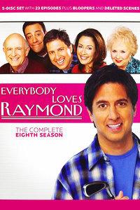 人人都爱雷蒙德 第八季