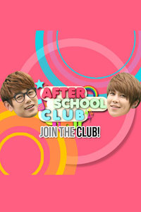 After School Club 2013