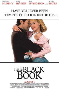 爱情黑名单