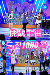 挑战千曲 2012