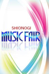 MUSIC FAIR 2012