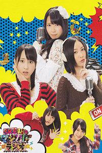SKE48的魔法广播 第二季