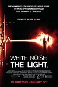 鬼讯号2:白光