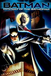 蝙蝠侠:女蝙蝠侠之迷