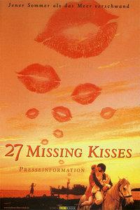 夏日遗失的27个吻