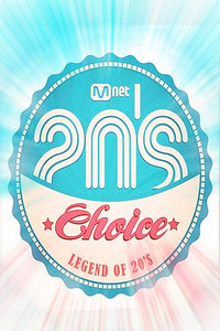 MNET 20'S CHOICE 2012