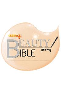 After School的Beauty Bible 第一季