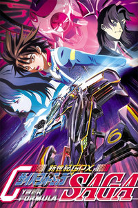 高智能方程式赛车 OVA3