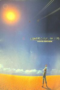 超时空要塞 Movie Edition