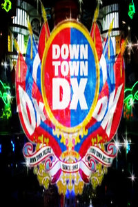 downtownDX 2014