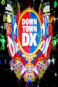 downtownDX 2013