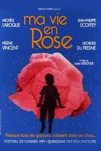 玫瑰少年梦