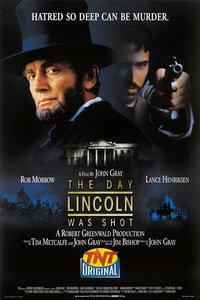 林肯被刺日