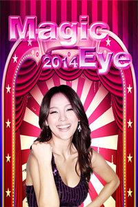 Magic Eye 2014
