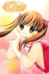 12岁OVA 第一季