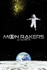 Moon Rakers