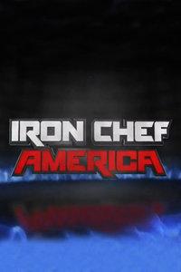 铁人料理 美国版 第十季