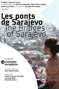 萨拉热窝的桥