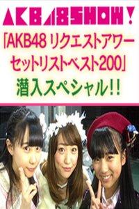 AKB48 SHOW! 2014