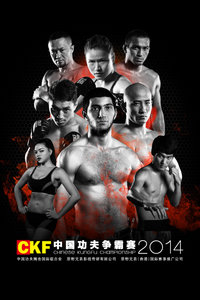CKF 2014