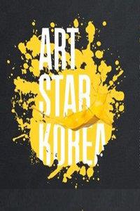 Art Star Korea 2014
