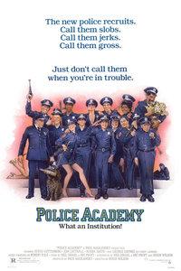 警察学校:警校风流