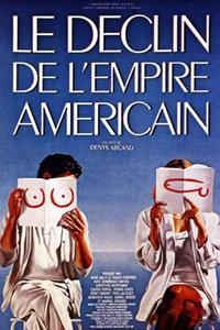 美洲帝国的衰落