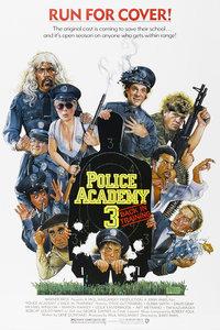 警察学校3初为人师