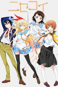 伪恋 第一季 OVA