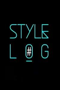 Style Log 第三季
