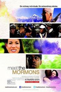 会见摩门教徒