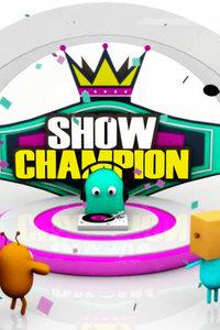 Show Champion 2015