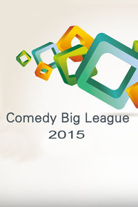 Comedy Big League 2015