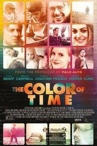 时间的色彩