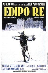 俄狄浦斯王