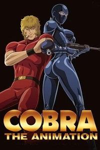 哥普拉 第二季