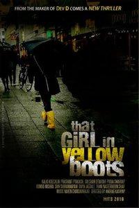 穿黄靴子的女孩